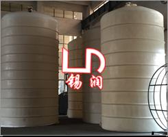 全塑储罐5_副本.png